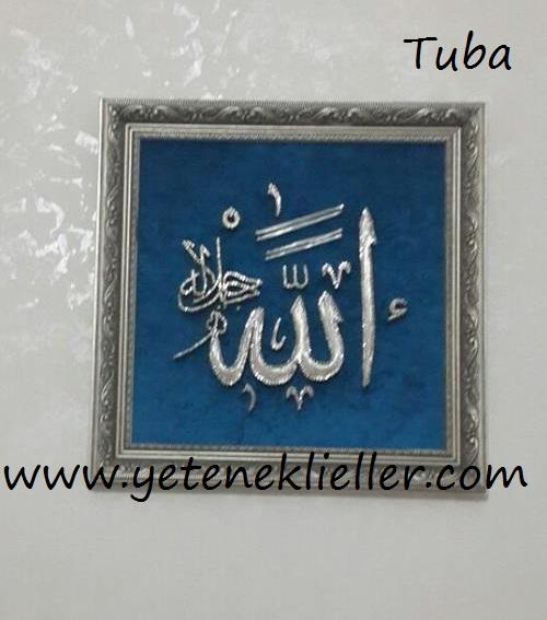 filografi Allah lafzı